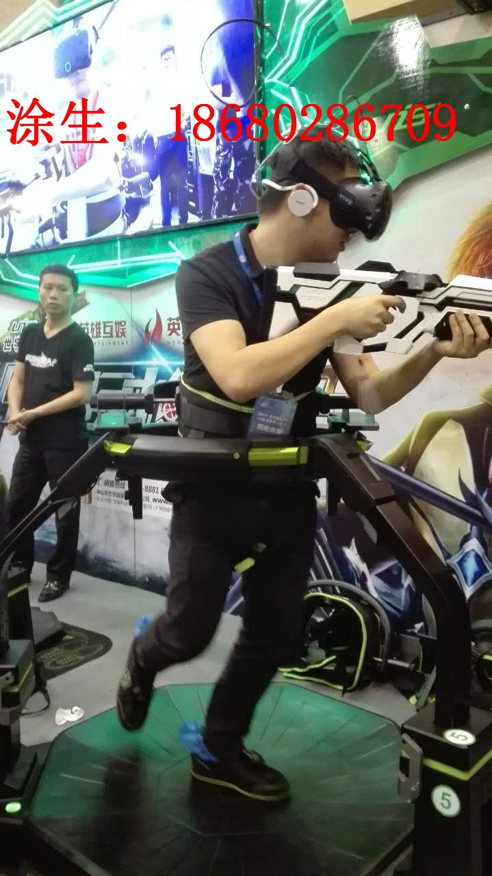Omni VR万向跑步机出租图片/Omni VR万向跑步机出租样板图 (2)