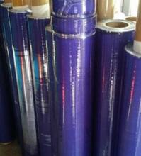 东莞PVC静电膜厂家直销批发