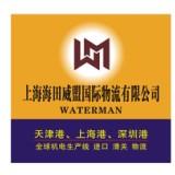 上海进口二手机械报关费用