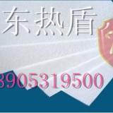 耐高温纸陶瓷纤维纸热盾陶瓷纤维纸耐高温纸硅酸铝纤维纸玻璃脱模纸
