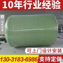支持定制 耐腐蚀玻璃钢盐酸储罐 储罐化工容器厂家批发