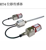 MTS传感器RHM1520MD531P102 上海祥树低价供应 MTS位移传感器