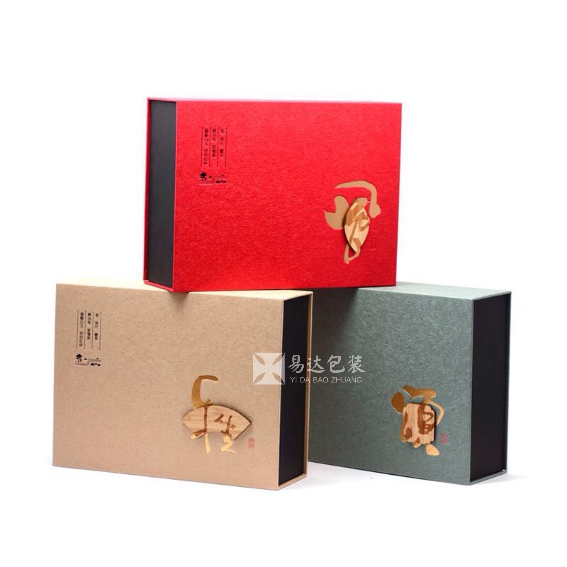 河南郑州精品茶叶礼盒生产加工