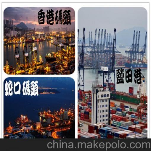 好的物流 好的海运散货 至非洲南非 东莞好的国际物流 物流公司 物流专线