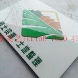 千亿斤粮食标志牌  瓷砖雕刻标识