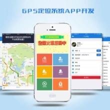 电动车GPS定位器-ZK200D