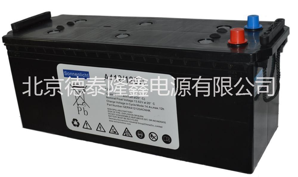 德国阳光蓄电池北京总代理 德国阳光德国阳光蓄电池河南代理商