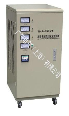 三相15KW全自动稳压器