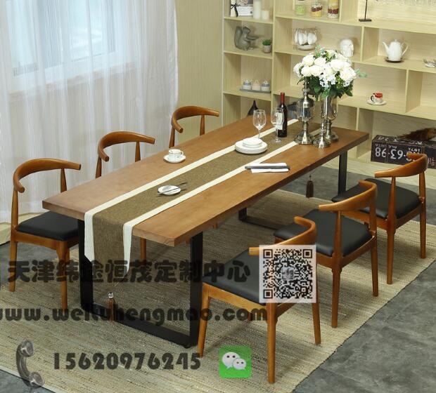 北京实木餐桌椅 松木实木餐桌椅 榆木实木餐桌椅