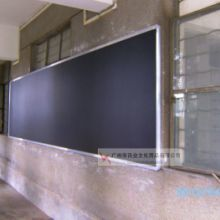 教室磁性大黑板 学校用粉笔写字黑板绿板 珠三角包送货安装,欢迎来电咨询