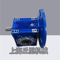上海丘里供应 RV130-80-1.1蜗轮蜗杆减速机