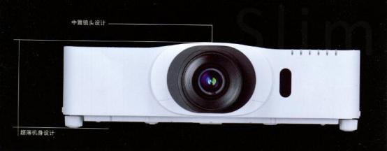 索诺克SNP-FW75C超高亮宽屏投影机