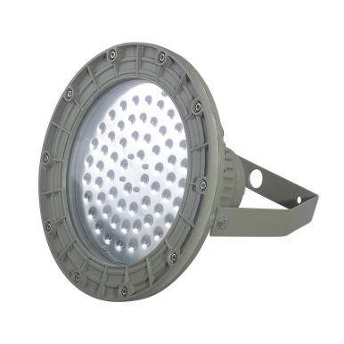 上海飞策防爆BCD6350节能防爆LED灯