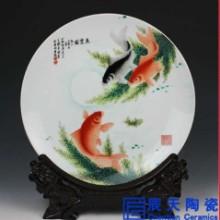 陶瓷纪念品景德镇陶瓷纪念盘