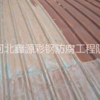 彩钢防腐维护   沧州彩钢瓦喷漆翻新  彩钢瓦喷漆翻新报价