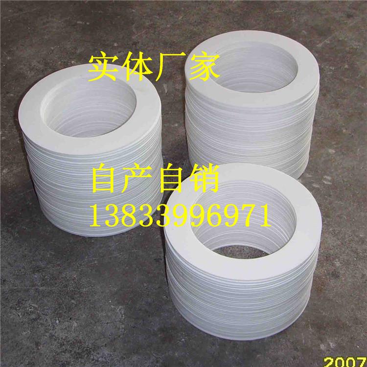 金属缠绕垫DN600PN4.0 国标垫片 改性四氟乙稀垫片 石墨垫片 高弹橡胶垫生产厂家
