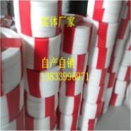 四氟垫片DN25CL300图片