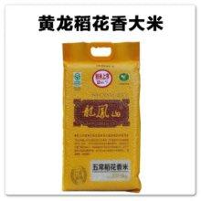 有机稻花香大米价格,优质有机稻花香米批发,有机稻花香米价格批发