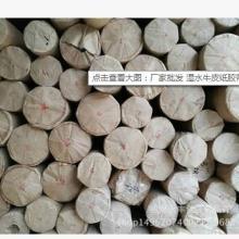 厂家批发湿水牛皮纸胶带 环保 牛皮胶带纸 纯肉厚3.5mm