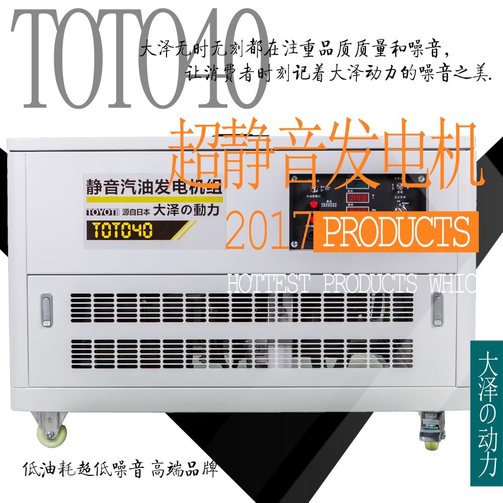 40kw汽油发电机哪里有的卖 进口40kw汽油发电机哪里有的卖