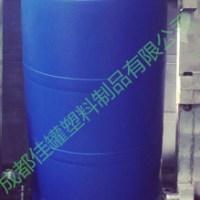200L单环桶 四川200L桶厂家 200L化工桶  成都200