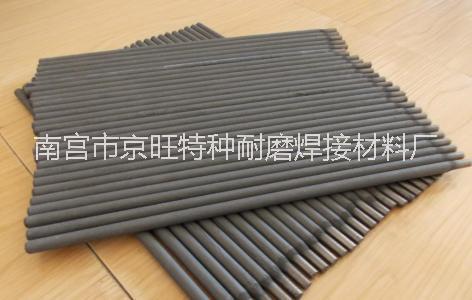 J422碳钢焊条 J422碳钢焊条J427