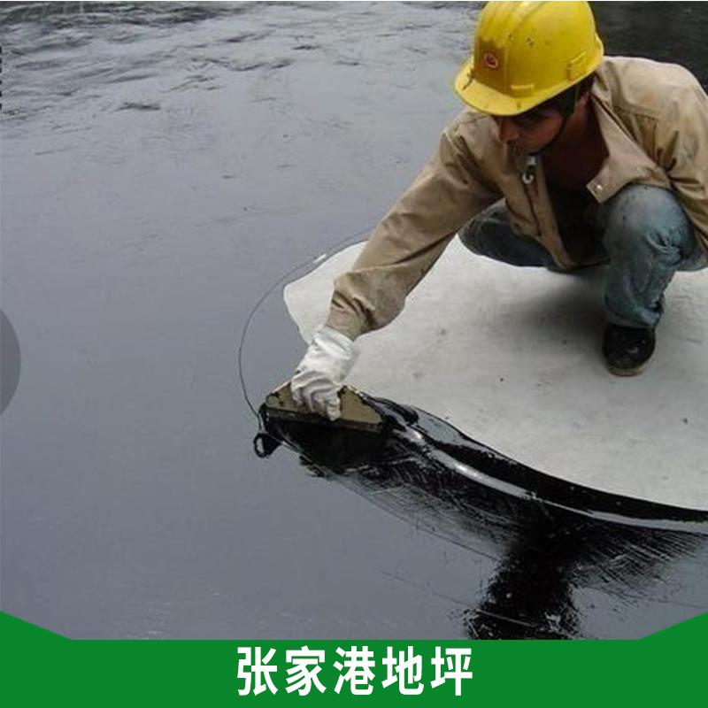 张家港地坪 高光型防水涂料 高装饰性地板漆 耐温水性环氧树脂地坪漆 厂家供应
