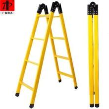 镀锌关节折叠梯子