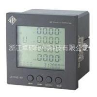 JS194E多功能谐波复费率表,多功能谐波复费率表厂家,多功能谐波复费率表价各