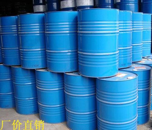 硅油消泡剂硅橡胶偶联剂有机硅树脂硅膏硅脂河南郑州硅油消泡剂偶联剂