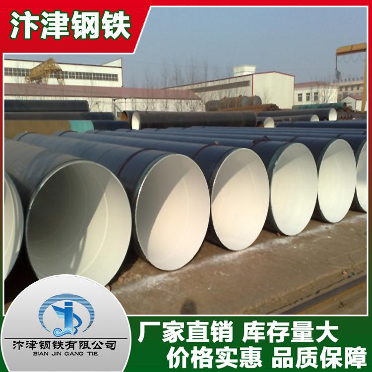广东大口径厚壁螺旋管生产厂家大量供应优质螺旋钢焊管可加工定制