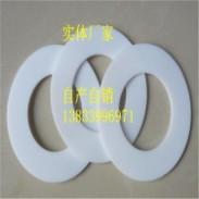 四氟垫片DN800PN1.0图片