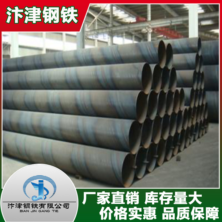 广东厚壁螺旋管工业管道防腐螺旋钢管优质镀锌螺旋焊管批发
