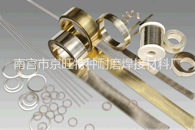 HL301是含银10%的银基钎料