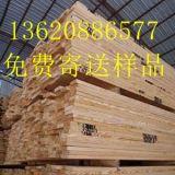 CCA木材防腐剂   ACQ木材防腐剂