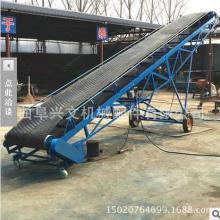 槽型皮带上料机 优质带式运输上料机 可升降爬坡装车输送机图片