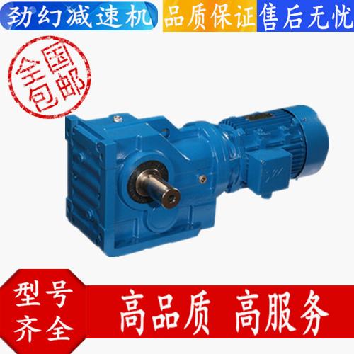 上海K系列减速机 上海K系列减速机价格 上海K系列减速机参数