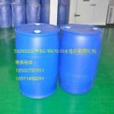 探谷Tangul水性环氧树脂乳液