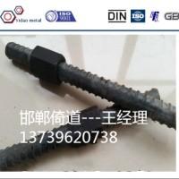 精轧螺纹钢 PSB930