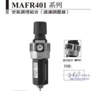 过滤器MAFR401-15A-D图片