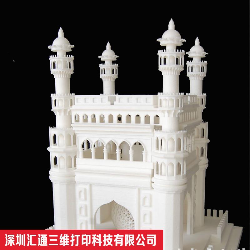 宝安3D打印手板模型塑料光敏树脂