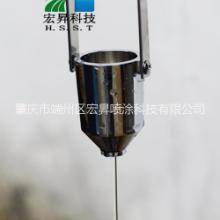 肇庆宏昇供应现货河北NK-2日本岩田粘度杯油漆粘度测量仪2号粘度杯多少钱图片