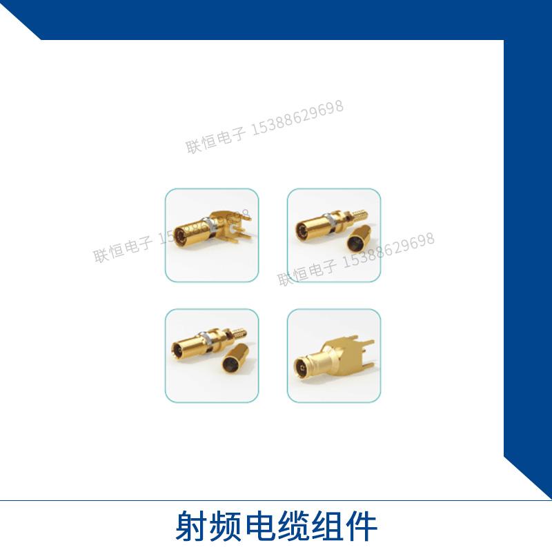 电缆组件图片/电缆组件样板图 (1)