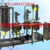 实验室超声波提取浓缩设备/30L超声波提取设备厂家