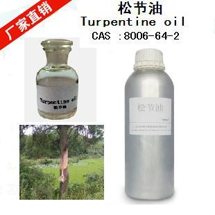 江西  松节油