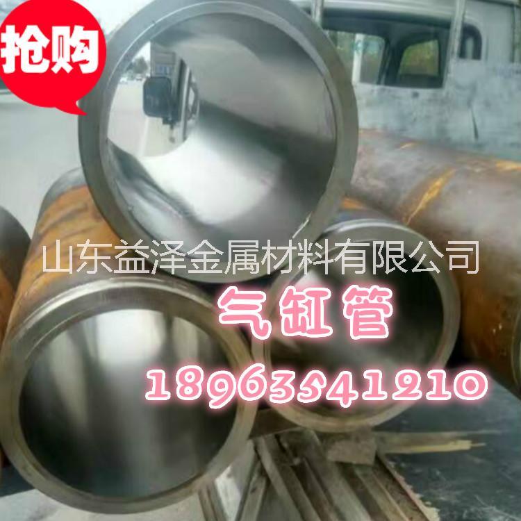 珩磨管厂家液压缸筒缸体