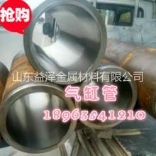 珩磨管厂家液压缸筒缸体批发