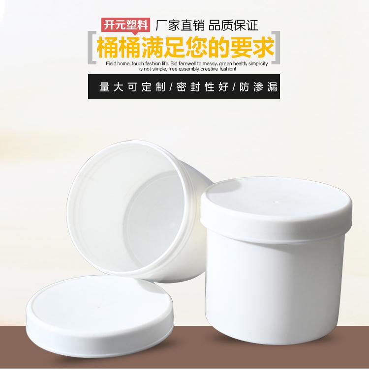 塑料包装储物罐大口罐配螺旋盖加厚包装罐 350ml大口瓶食品罐