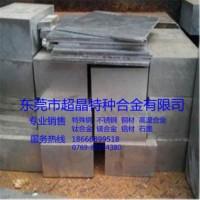 专业供应HPM50高硬度抛光镜面塑胶模具钢 HPM50圆钢 钢板规格齐全