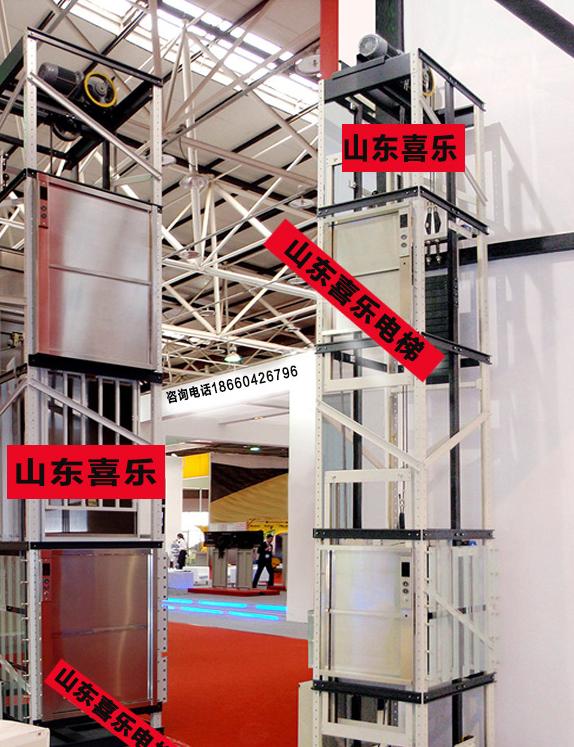 喜乐 传菜电梯 曳引机图片/喜乐 传菜电梯 曳引机样板图 (4)